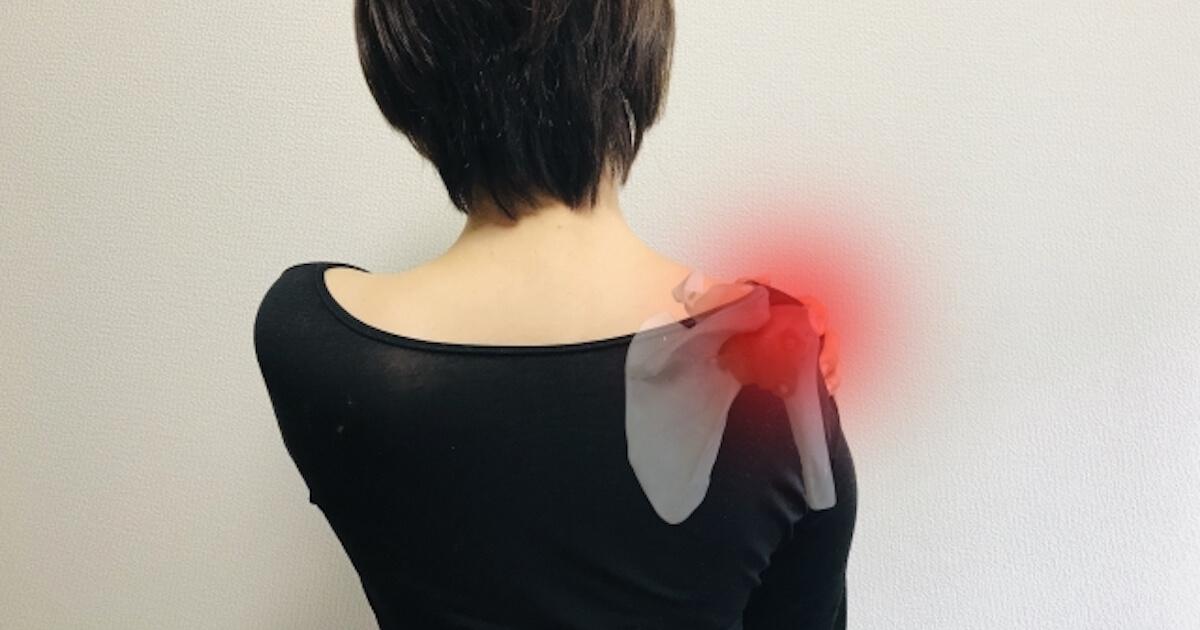 肩の痛みがあって腕が挙げられない