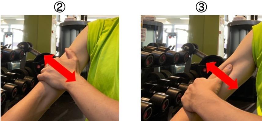 上腕二頭筋のセルフマッサージの方法